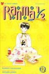Cover for Ranma 1/2 Part Three (Viz, 1993 series) #12