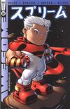 Cover for Supreme (Awesome, 1997 series) #56