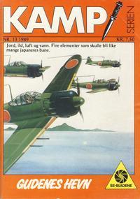 Cover Thumbnail for Kamp-serien (Serieforlaget / Se-Bladene / Stabenfeldt, 1964 series) #13/1989