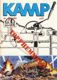 Cover Thumbnail for Kamp-serien (Serieforlaget / Se-Bladene / Stabenfeldt, 1964 series) #40/1989