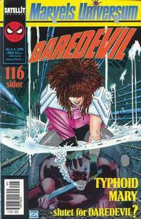 Cover Thumbnail for Marvels universum (SatellitFörlaget, 1988 series) #5/1991
