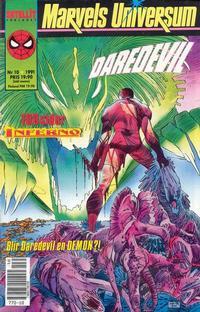 Cover Thumbnail for Marvels universum (SatellitFörlaget, 1988 series) #10/1991