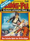 Cover for Kung-Fu (Bastei Verlag, 1975 series) #87