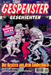 Cover for Gespenster Geschichten (Bastei Verlag, 1974 series) #1047
