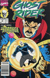 Cover Thumbnail for Ghost Rider (1990 series) #12 [Newsstand]