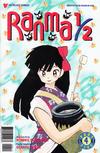 Cover for Ranma 1/2 Part Five (Viz, 1995 series) #4