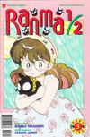 Cover for Ranma 1/2 Part Five (Viz, 1995 series) #3