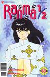 Cover for Ranma 1/2 Part Five (Viz, 1995 series) #6