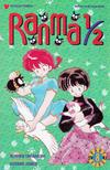 Cover for Ranma 1/2 Part Five (Viz, 1995 series) #8