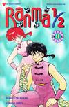 Cover for Ranma 1/2 Part Five (Viz, 1995 series) #11