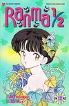 Cover for Ranma 1/2 Part Five (Viz, 1995 series) #12
