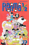 Cover for Ranma 1/2 Part Six (Viz, 1996 series) #2