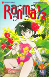 Cover for Ranma 1/2 Part Six (Viz, 1996 series) #4