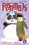 Cover for Ranma 1/2 Part Six (Viz, 1996 series) #6
