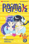 Cover for Ranma 1/2 Part Six (Viz, 1996 series) #7