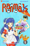 Cover for Ranma 1/2 Part Six (Viz, 1996 series) #8