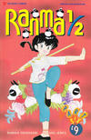 Cover for Ranma 1/2 Part Six (Viz, 1996 series) #9