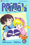 Cover for Ranma 1/2 Part Six (Viz, 1996 series) #10
