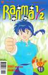 Cover for Ranma 1/2 Part Six (Viz, 1996 series) #11