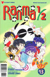 Cover for Ranma 1/2 Part Six (Viz, 1996 series) #13