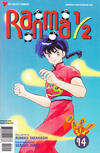 Cover for Ranma 1/2 Part Six (Viz, 1996 series) #14