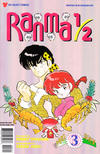 Cover for Ranma 1/2 Part Seven (Viz, 1998 series) #3
