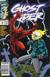 Cover Thumbnail for Ghost Rider (1990 series) #34 [Australian]