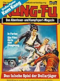 Cover Thumbnail for Kung-Fu (Bastei Verlag, 1975 series) #87