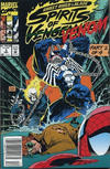 Cover Thumbnail for Ghost Rider / Blaze: Spirits of Vengeance (1992 series) #5 [Newsstand Edition]