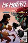 Cover for Ms. Marvel (Marvel, 2016 series) #14