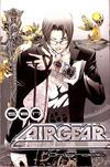 Cover for Air Gear (Random House, 2006 series) #15/16/17