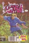 Cover for Samurai (Editora Cinco, 1980 series) #817