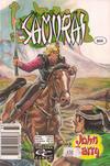 Cover for Samurai (Editora Cinco, 1980 series) #844