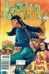 Cover for Samurai (Editora Cinco, 1980 series) #874