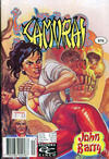 Cover for Samurai (Editora Cinco, 1980 series) #876
