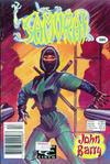 Cover for Samurai (Editora Cinco, 1980 series) #880