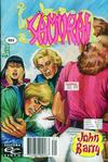 Cover for Samurai (Editora Cinco, 1980 series) #884