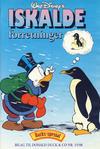 Cover for Bilag til Donald Duck & Co (Hjemmet / Egmont, 1997 series) #15/1998