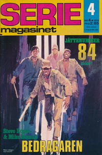 Cover Thumbnail for Seriemagasinet (Semic, 1970 series) #4/1974