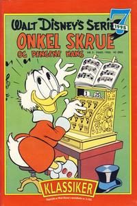 Cover Thumbnail for Donald Duck & Co Ekstra [Bilag til Donald Duck & Co] (Hjemmet / Egmont, 1985 series) #7/1995