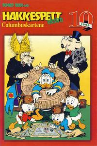 Cover Thumbnail for Donald Duck & Co Ekstra [Bilag til Donald Duck & Co] (Hjemmet / Egmont, 1985 series) #10/1995