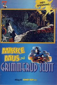Cover Thumbnail for Donald Duck & Co Ekstra [Bilag til Donald Duck & Co] (Hjemmet / Egmont, 1985 series) #7/1996