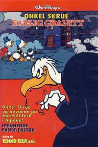 Cover Thumbnail for Bilag til Donald Duck & Co (Hjemmet / Egmont, 1997 series) #13/1997