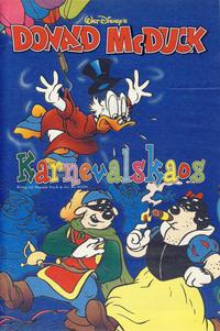 Cover Thumbnail for Bilag til Donald Duck & Co (Hjemmet / Egmont, 1997 series) #8/2000