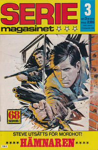 Cover Thumbnail for Seriemagasinet (Semic, 1970 series) #3/1976