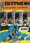 Cover for Batman Classics (Classics/Williams, 1970 series) #17