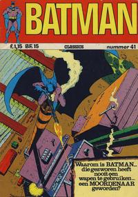Cover Thumbnail for Batman Classics (Classics/Williams, 1970 series) #41
