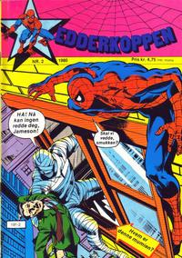 Cover Thumbnail for Edderkoppen (Atlantic Forlag, 1978 series) #2/1980