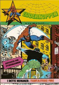 Cover Thumbnail for Edderkoppen (Atlantic Forlag, 1978 series) #10/1981