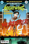 Cover for Nightwing (DC, 2016 series) #14 [Marcus To Cover Variant]